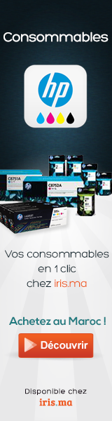 Les Consommables HP