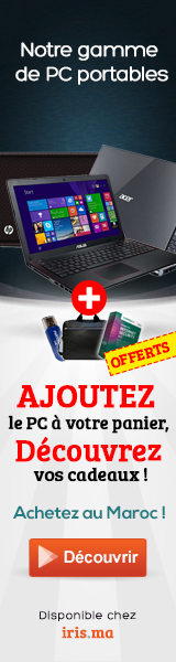 BUNDLE ORDINATEUR PORTABLE