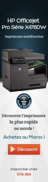 Imprimante multifonction HP Officejet Pro X476dw (CN461A)