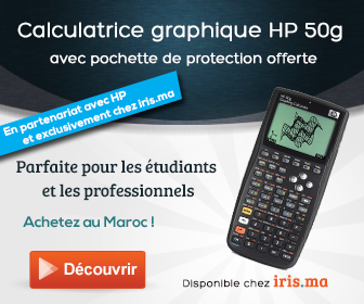 Calculatrice graphique HP 50g sans fil avec pochette de protection offerte