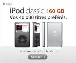 iPod classic Maroc