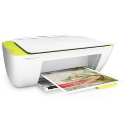 Imprimante tout-en-un HP DeskJet Ink Advantage 2135 (F5S29C)