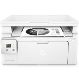 Imprimante Multifonction Laser Monochrome HP LaserJet Pro M130a (G3Q57A)