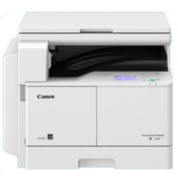Copieur multifonction A3 monochrome Canon imageRUNNER 2204N