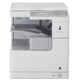 Photocopieur Multifonction Monochrome A3 Canon imageRUNNER 2530i (2835B008BA)