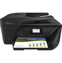 Imprimante couleur multifonction 4en1 jet d'encre Officejet 6950 (P4C78A)