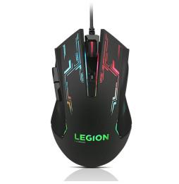 Souris de jeu Lenovo Legion M200 RGB (GX30P93886)