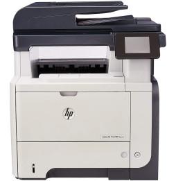 Imprimante Multifonction Laser Monochrome HP LaserJet Pro M521dn (A8P79A)