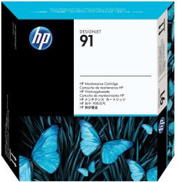 Cartouche de maintenance HP 91 (C9518A)