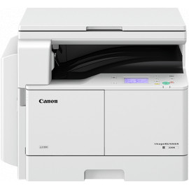 Copieur Multifonction A3 Canon imageRUNNER 2206iF (3029C004AA)