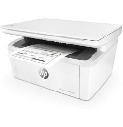 Imprimante Multifonction Laser Monochrome HP M28a (W2G54A)