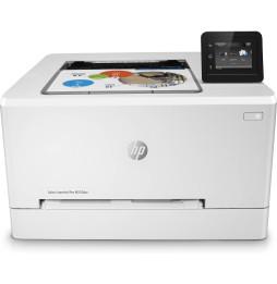 Imprimante Laser Couleur HP LaserJet Pro M255dw (7KW64A)