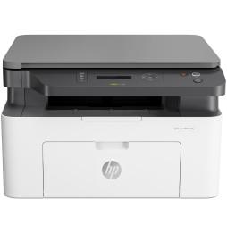 Imprimante Multifonction Laser Monochrome HP 135a (4ZB82A)