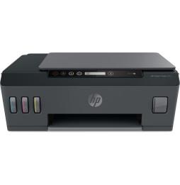 Imprimante multifonction à réservoirs rechargeables HP Smart Tank 500(4SR29A)