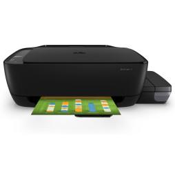 Imprimante multifonction à réservoirs rechargeables HP Ink Tank 315 (Z4B04A)