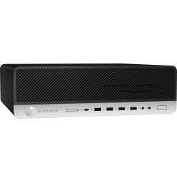 Ordinateur de bureau HP EliteDesk 800 G3 compact SFF (1NE07EA)