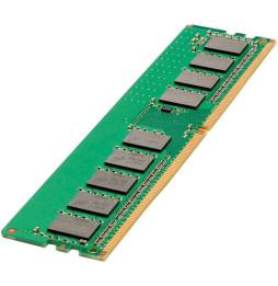 HPE 8GB 1Rx8 PC4-2400T-E STND Kit (862974)