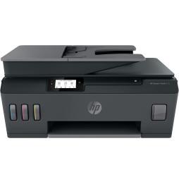 Imprimante multifonction à réservoirs rechargeables HP Smart Tank 615 (Y0F71A)