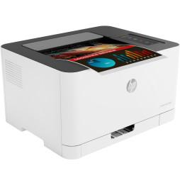 Imprimante Laser Couleur HP 150nw (4ZB95A)