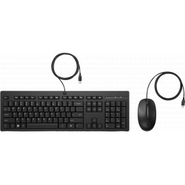 Pack clavier souris filaires HP 225 AZERTY (286J4AA)