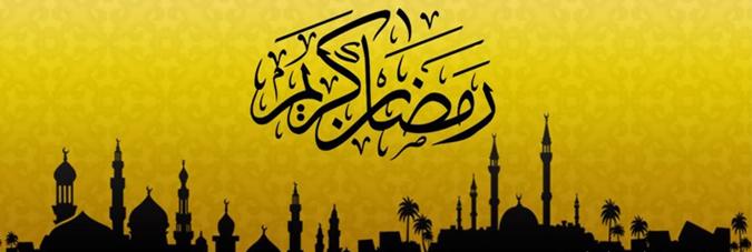 Blog ramadan